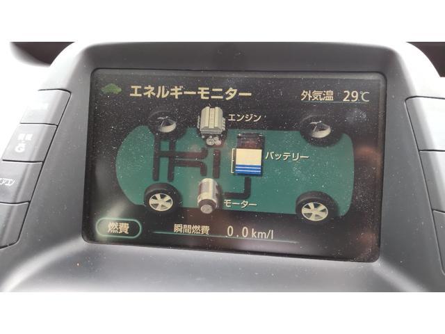 S ナビ バックカメラ ETC(16枚目)