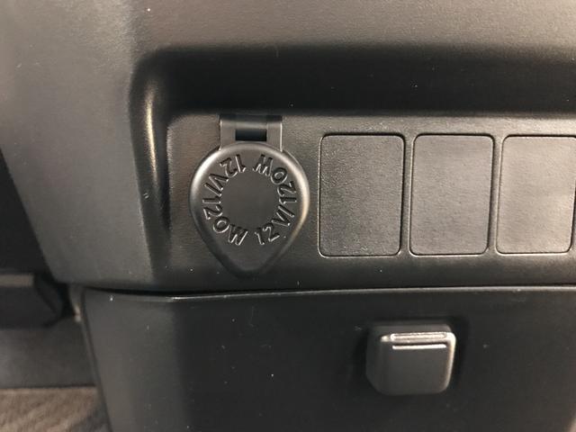 G パノラマモニター対応カメラ(17枚目)