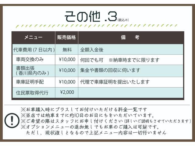 G ナビ ETC タイミングチェーン スマートキー オートエアコン(35枚目)