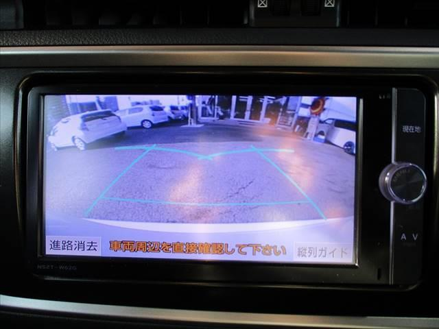150X Sパッケージ 150X Sパッケージ 純正ナビ フルセグ DVD ブルートゥース バックモニター スマートキー プッシュスタート アクティブフロントライトシステム 純正アルミホイル HID フォグ ABS(4枚目)