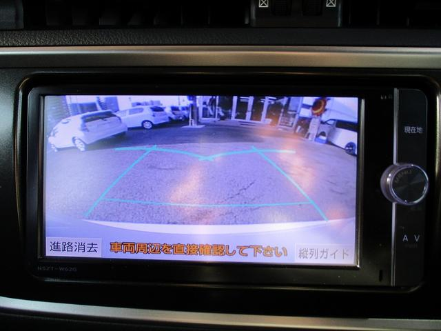 150X Sパッケージ 150X Sパッケージ 純正ナビ フルセグ DVD ブルートゥース バックモニター スマートキー プッシュスタート アクティブフロントライトシステム 純正アルミホイル HID フォグ ABS(20枚目)