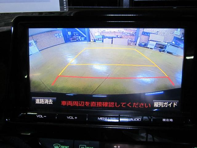 X-アーバン T-コネクトナビ フルセグTV バックカメラ ETC スマートキー ワンオーナー 禁煙車 レザーハンドル ルーフスポイラー(20枚目)