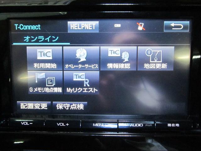 X-アーバン T-コネクトナビ フルセグTV バックカメラ ETC スマートキー ワンオーナー 禁煙車 レザーハンドル ルーフスポイラー(22枚目)
