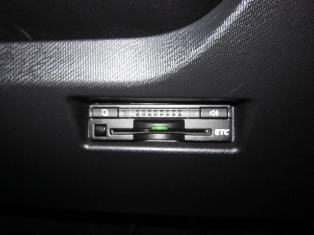 X-アーバン T-コネクトナビ フルセグTV バックカメラ ETC スマートキー ワンオーナー 禁煙車 レザーハンドル ルーフスポイラー(24枚目)
