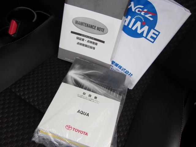 X-アーバン T-コネクトナビ フルセグTV バックカメラ ETC スマートキー ワンオーナー 禁煙車 レザーハンドル ルーフスポイラー(30枚目)