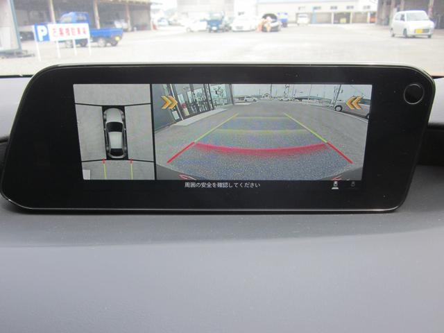 15Sツーリング 当社試乗車 メーカー保証 マツダコネクト 360°ビューモニター ガラスコーティング 衝突被害軽減ブレーキ レーダークルーズ メモリーナビ フルセグTV ETC ワンオーナー 禁煙車 スマートキー(19枚目)