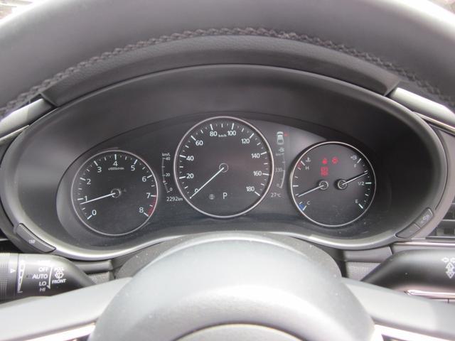15Sツーリング 当社試乗車 メーカー保証 マツダコネクト 360°ビューモニター ガラスコーティング 衝突被害軽減ブレーキ レーダークルーズ メモリーナビ フルセグTV ETC ワンオーナー 禁煙車 スマートキー(21枚目)