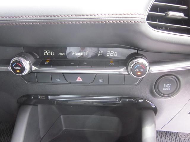 15Sツーリング 当社試乗車 メーカー保証 マツダコネクト 360°ビューモニター ガラスコーティング 衝突被害軽減ブレーキ レーダークルーズ メモリーナビ フルセグTV ETC ワンオーナー 禁煙車 スマートキー(22枚目)