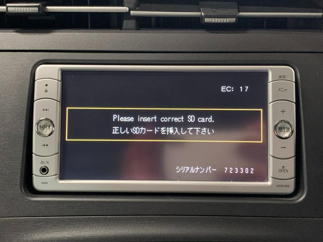 S 新品タナベ車高調・新品19AW・新品タイヤ・フォグランプ・ステアリングリモコン・純正7型SDナビ・TV・オートエアコン(27枚目)