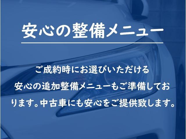 S 新品タナベ車高調・新品19AW・新品タイヤ・フォグランプ・ステアリングリモコン・純正7型SDナビ・TV・オートエアコン(47枚目)