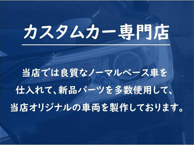 S 新品車高調・新品19アルミ・新品タイヤ・新品シートカバー・フォグランプ・純正ビルトインETC・純正ナビ・Bluetooth・TV・バックカメラ・スマートキー・ウィンカーミラー・LEDヘッドライト・(6枚目)