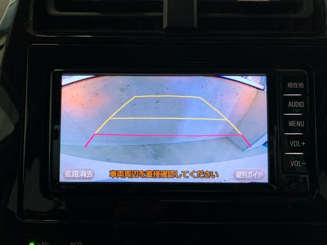 S 新品車高調・新品19アルミ・新品タイヤ・新品シートカバー・フォグランプ・純正ビルトインETC・純正ナビ・Bluetooth・TV・バックカメラ・スマートキー・ウィンカーミラー・LEDヘッドライト・(29枚目)