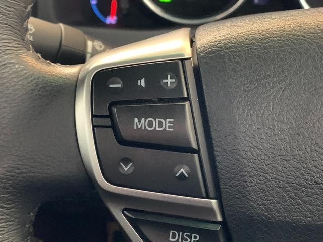 250G リラックスセレクション 新品車高調・新品19アルミ・新品シートカバー・新品純正G'Sバンパー・純正ナビ・TV・ETC・バックカメラ・パワーシート・フォグランプ・ウィンカーミラー・流れるウィンカー・LEDファイバーテール(26枚目)