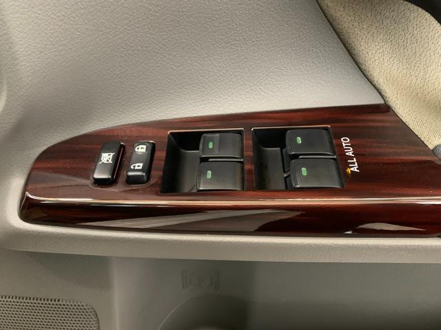 250G リラックスセレクション 新品車高調・新品19アルミ・新品シートカバー・新品純正G'Sバンパー・純正ナビ・TV・ETC・バックカメラ・パワーシート・フォグランプ・ウィンカーミラー・流れるウィンカー・LEDファイバーテール(36枚目)