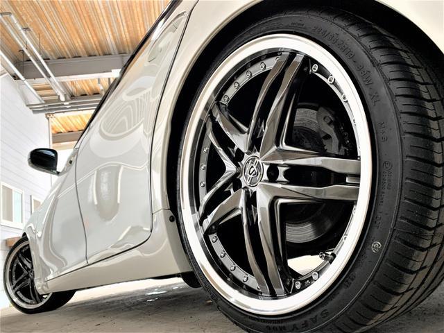 250G リラックスセレクション 車高調・新品19アルミ・シートカバー・新品G´Sバンパー・新品シーケンシャルヘッドライト・新品LEDファイバーテール・流れるウィンカー・Cセンサ・マルチナビ・Bカメ・ETC・フォグ(15枚目)