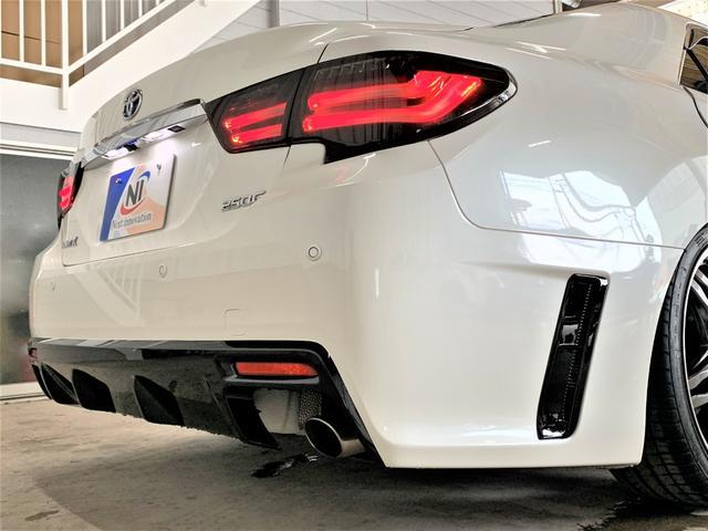 250G リラックスセレクション 車高調・新品19アルミ・シートカバー・新品G´Sバンパー・新品シーケンシャルヘッドライト・新品LEDファイバーテール・流れるウィンカー・Cセンサ・マルチナビ・Bカメ・ETC・フォグ(27枚目)