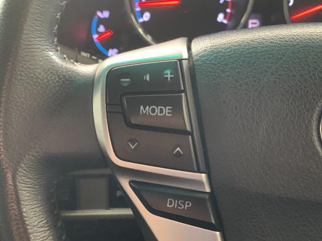 250G リラックスセレクション 車高調・新品19アルミ・シートカバー・新品G´Sバンパー・新品シーケンシャルヘッドライト・新品LEDファイバーテール・流れるウィンカー・Cセンサ・マルチナビ・Bカメ・ETC・フォグ(29枚目)