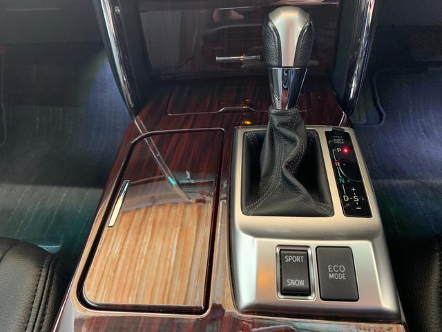 250G リラックスセレクション 車高調・新品19アルミ・シートカバー・新品G´Sバンパー・新品シーケンシャルヘッドライト・新品LEDファイバーテール・流れるウィンカー・Cセンサ・マルチナビ・Bカメ・ETC・フォグ(40枚目)