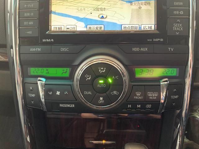 250G リラックスセレクション 車高調・新品19アルミ・シートカバー・新品G´Sバンパー・新品シーケンシャルヘッドライト・新品LEDファイバーテール・流れるウィンカー・Cセンサ・マルチナビ・Bカメ・ETC・フォグ(41枚目)