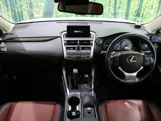 NX200t Iパッケージ プリクラッシュセーフティ 三眼LEDヘッドライト レーダークルーズ シートヒーター パワーバックドア クリアランスソナー ステアリングヒーター プレミアムサウンド(2枚目)