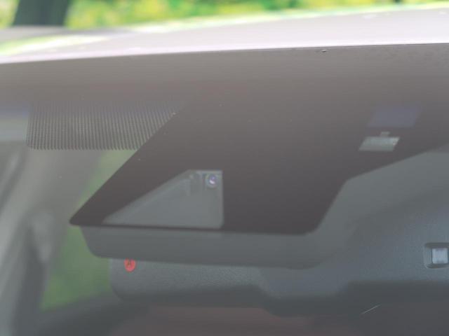 NX200t Iパッケージ プリクラッシュセーフティ 三眼LEDヘッドライト レーダークルーズ シートヒーター パワーバックドア クリアランスソナー ステアリングヒーター プレミアムサウンド(3枚目)