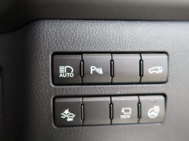NX200t Iパッケージ プリクラッシュセーフティ 三眼LEDヘッドライト レーダークルーズ シートヒーター パワーバックドア クリアランスソナー ステアリングヒーター プレミアムサウンド(6枚目)