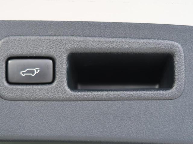 NX200t Iパッケージ プリクラッシュセーフティ 三眼LEDヘッドライト レーダークルーズ シートヒーター パワーバックドア クリアランスソナー ステアリングヒーター プレミアムサウンド(7枚目)