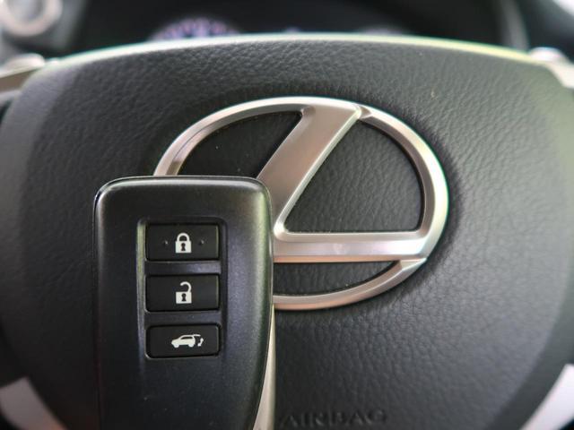 NX200t Iパッケージ プリクラッシュセーフティ 三眼LEDヘッドライト レーダークルーズ シートヒーター パワーバックドア クリアランスソナー ステアリングヒーター プレミアムサウンド(10枚目)