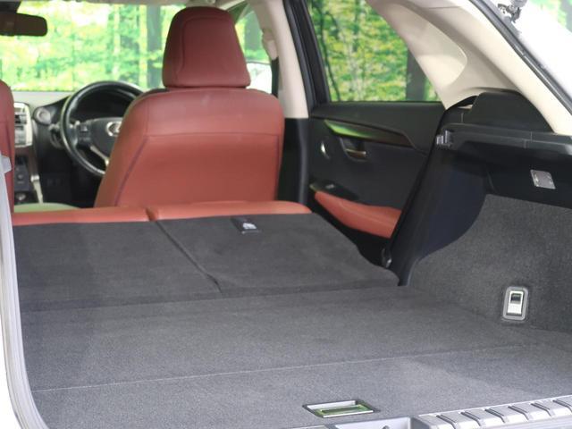 NX200t Iパッケージ プリクラッシュセーフティ 三眼LEDヘッドライト レーダークルーズ シートヒーター パワーバックドア クリアランスソナー ステアリングヒーター プレミアムサウンド(15枚目)