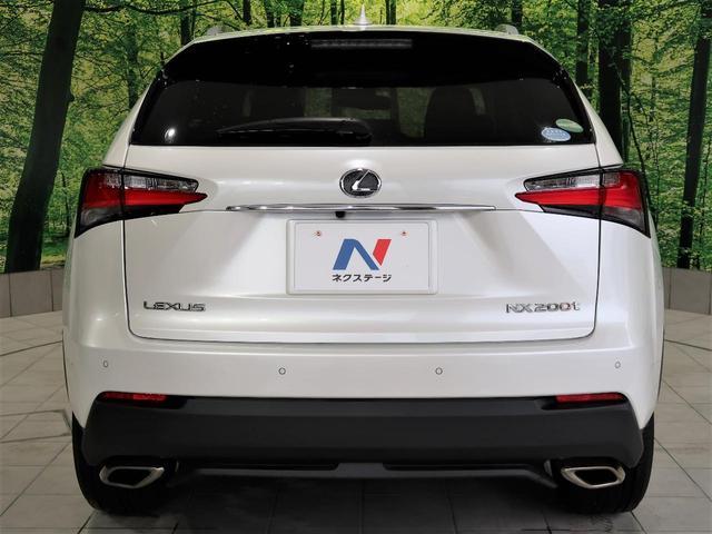 NX200t Iパッケージ プリクラッシュセーフティ 三眼LEDヘッドライト レーダークルーズ シートヒーター パワーバックドア クリアランスソナー ステアリングヒーター プレミアムサウンド(20枚目)