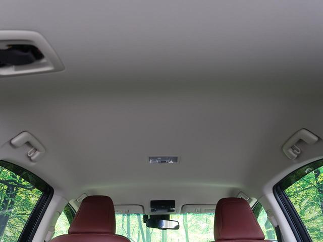 NX200t Iパッケージ プリクラッシュセーフティ 三眼LEDヘッドライト レーダークルーズ シートヒーター パワーバックドア クリアランスソナー ステアリングヒーター プレミアムサウンド(28枚目)