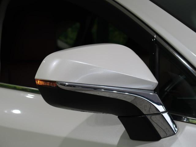 NX200t Iパッケージ プリクラッシュセーフティ 三眼LEDヘッドライト レーダークルーズ シートヒーター パワーバックドア クリアランスソナー ステアリングヒーター プレミアムサウンド(30枚目)