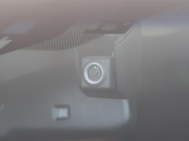 NX200t Iパッケージ プリクラッシュセーフティ 三眼LEDヘッドライト レーダークルーズ シートヒーター パワーバックドア クリアランスソナー ステアリングヒーター プレミアムサウンド(32枚目)
