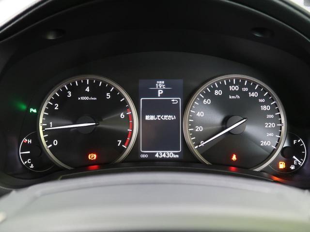 NX200t Iパッケージ プリクラッシュセーフティ 三眼LEDヘッドライト レーダークルーズ シートヒーター パワーバックドア クリアランスソナー ステアリングヒーター プレミアムサウンド(35枚目)