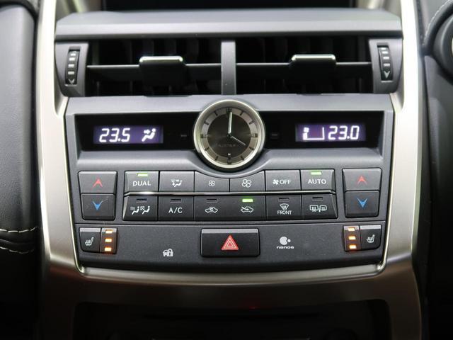 NX200t Iパッケージ プリクラッシュセーフティ 三眼LEDヘッドライト レーダークルーズ シートヒーター パワーバックドア クリアランスソナー ステアリングヒーター プレミアムサウンド(36枚目)