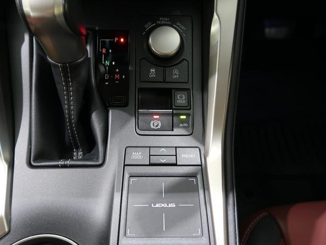 NX200t Iパッケージ プリクラッシュセーフティ 三眼LEDヘッドライト レーダークルーズ シートヒーター パワーバックドア クリアランスソナー ステアリングヒーター プレミアムサウンド(38枚目)