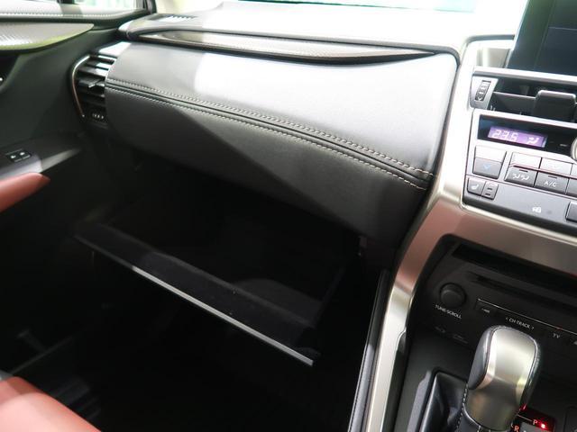 NX200t Iパッケージ プリクラッシュセーフティ 三眼LEDヘッドライト レーダークルーズ シートヒーター パワーバックドア クリアランスソナー ステアリングヒーター プレミアムサウンド(40枚目)