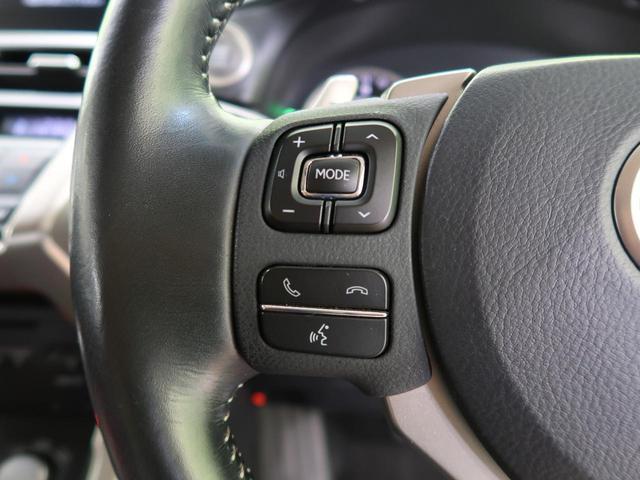 NX200t Iパッケージ プリクラッシュセーフティ 三眼LEDヘッドライト レーダークルーズ シートヒーター パワーバックドア クリアランスソナー ステアリングヒーター プレミアムサウンド(43枚目)