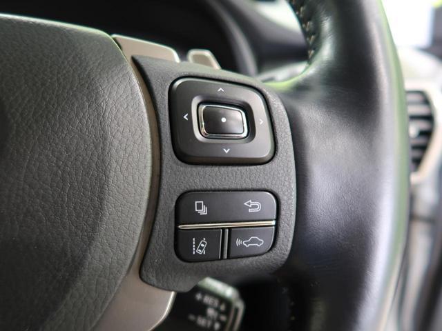 NX200t Iパッケージ プリクラッシュセーフティ 三眼LEDヘッドライト レーダークルーズ シートヒーター パワーバックドア クリアランスソナー ステアリングヒーター プレミアムサウンド(44枚目)