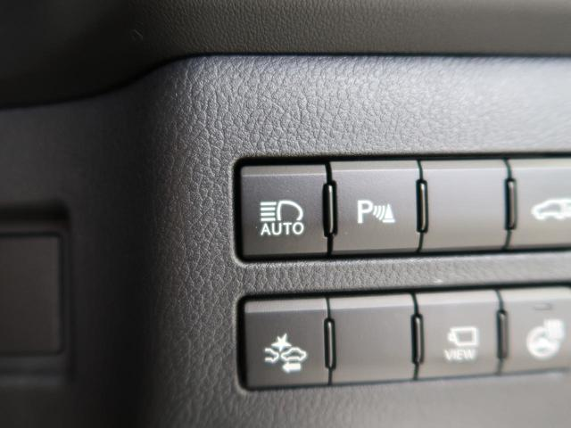 NX200t Iパッケージ プリクラッシュセーフティ 三眼LEDヘッドライト レーダークルーズ シートヒーター パワーバックドア クリアランスソナー ステアリングヒーター プレミアムサウンド(48枚目)