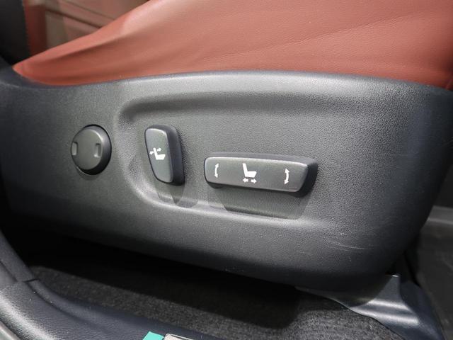 NX200t Iパッケージ プリクラッシュセーフティ 三眼LEDヘッドライト レーダークルーズ シートヒーター パワーバックドア クリアランスソナー ステアリングヒーター プレミアムサウンド(53枚目)