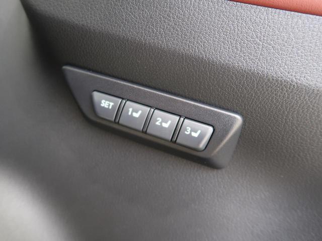 NX200t Iパッケージ プリクラッシュセーフティ 三眼LEDヘッドライト レーダークルーズ シートヒーター パワーバックドア クリアランスソナー ステアリングヒーター プレミアムサウンド(54枚目)