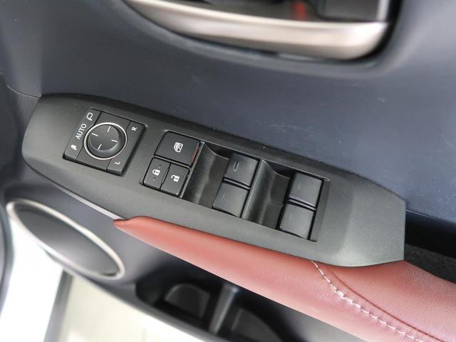 NX200t Iパッケージ プリクラッシュセーフティ 三眼LEDヘッドライト レーダークルーズ シートヒーター パワーバックドア クリアランスソナー ステアリングヒーター プレミアムサウンド(55枚目)