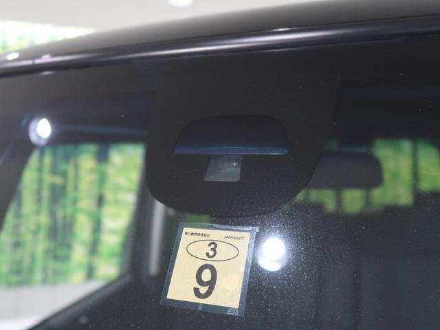 G SSブラックスタイルパッケージ 純正ナビ 衝突軽減装置 HIDヘッド 両側電動ドア シートヒーター 純正14アルミ スマートキー アイドリングストップ バックカメラ オートライト(3枚目)