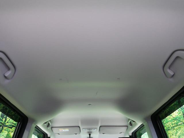 G SSブラックスタイルパッケージ 純正ナビ 衝突軽減装置 HIDヘッド 両側電動ドア シートヒーター 純正14アルミ スマートキー アイドリングストップ バックカメラ オートライト(27枚目)