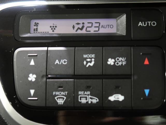 G SSブラックスタイルパッケージ 純正ナビ 衝突軽減装置 HIDヘッド 両側電動ドア シートヒーター 純正14アルミ スマートキー アイドリングストップ バックカメラ オートライト(35枚目)