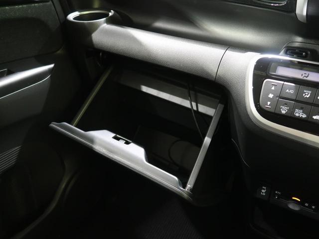 G SSブラックスタイルパッケージ 純正ナビ 衝突軽減装置 HIDヘッド 両側電動ドア シートヒーター 純正14アルミ スマートキー アイドリングストップ バックカメラ オートライト(37枚目)
