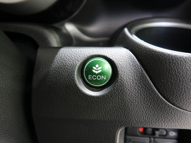 G SSブラックスタイルパッケージ 純正ナビ 衝突軽減装置 HIDヘッド 両側電動ドア シートヒーター 純正14アルミ スマートキー アイドリングストップ バックカメラ オートライト(41枚目)