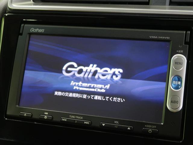 【純正ナビ】!Bluetoothや地デジの視聴も可能です☆高性能&多機能ナビでドライブも快適ですよ☆