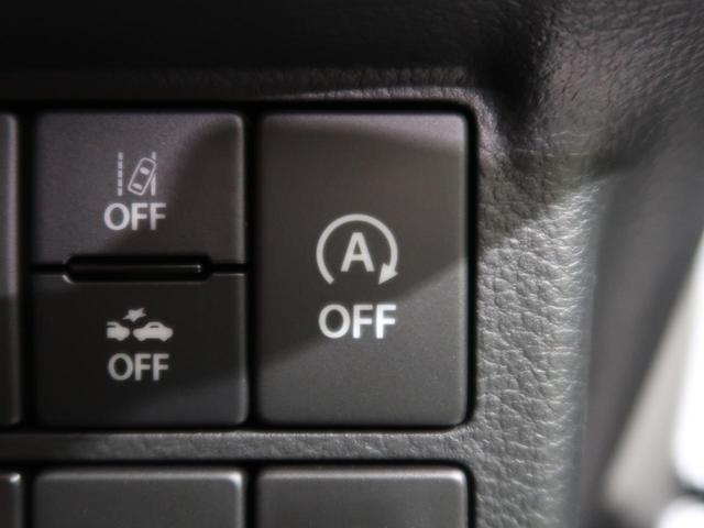 L 衝突軽減装置 パーキングセンサー シートヒーター アイドリングストップ ヘッドライトレベライザー 純正オーディオ 車線逸脱警報 横滑防止装置 キーレス(7枚目)